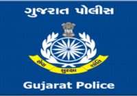 gujarat police,gujarat police bharti exam paper,rpf recruitment 2018,gujarat police bharti board,gujarat police si recruitment 2018,gujarat police recruitment 2018,gujrat police recruitment 2018,gujrat police constable recruitment 2018,gujarat police recruitment 2018-19,gujrat police siphai recruitment 2018-19,police requirement 2018,gujarat police recruitment,police recruitment 2018