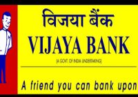 vijaya bank recruitment 2018,vijaya bank assistant manager recruitment 2018,vijaya bank recruitment,vijaya bank probationary assistant manager recruitment 2018,vijaya bank assistant manager recruitment,vijaya bank,vijaya bank probationary assistant manager recruitment,vijaya bank recruitment notification 2018,vijaya bank 2018 recruitment,vijaya bank assistant manager syllabus
