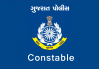 police constable result 2019,police constable exam results 2018,police constable result 2019 gujarat,police constable cut off and merit,police constable,gujarat police constable result,gujarat police,gujarat police constable result declared,gujarat police constable 2019 result,gujarat police constable exam result,gujarat police constable result 2019,gujarat police constable results