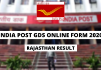 India Post GDS Jharkhand and Punjab Online Form 2020 - Rajasthan Result